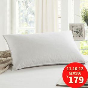 #特价#白金汉爵同款羽绒枕枕头(指定圆通发货)